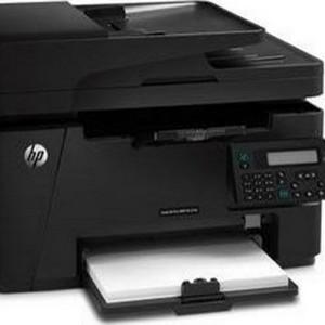 Preço impressora multifuncional